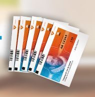 AD dagblad + gratis 5 1/5 staatsloten! Nu 56% korting op deze krant voor een bedrag van €26.- per maand.