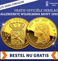 Gratis Munt 1892 Koningin Wilhelmina 10 gulden
