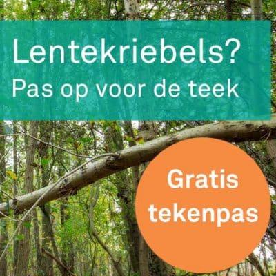 Een gratis Groen & Fit tekenpas bij de Friesland Zorgverzekeraar. Deze aanvraag is gratis en zonder verdere verplichtingen. Bescherm u huisdier met de tekenpas!
