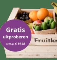 Probeer vrijblijvend een proef Fruitbox vol met heerlijk vers fruit voor op het werk. Laat je gegevens zodat dat zij weten waar ze het heen moeten sturen.