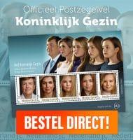 """Het officiële Postzegelvel """"Het Koninklijk Gezin"""""""