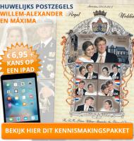 Gratis postzegel bewaarblad van het Koningspaar