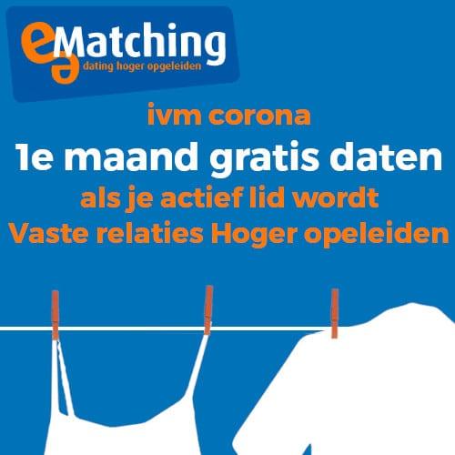 Bij e-Matching 1 maand gratis na inschrijving
