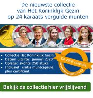 """Officiële 2 euro munt """"Het Koninklijk Gezin"""""""