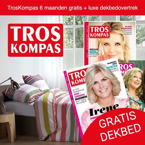 https://gratis247.nl/troskompas-met-gratis-dekbedovertrek/