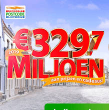 Postcode loterij met 1 maand en HEMA cadeaubon gratis!