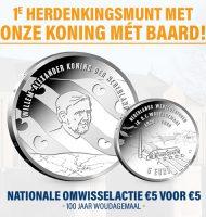 Woudagemaal munt Gratis omwisselen voor 5 euro