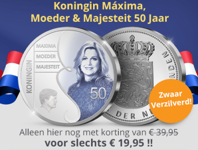 Unieke Herdenkingsmunt munt van Koningin Maxima