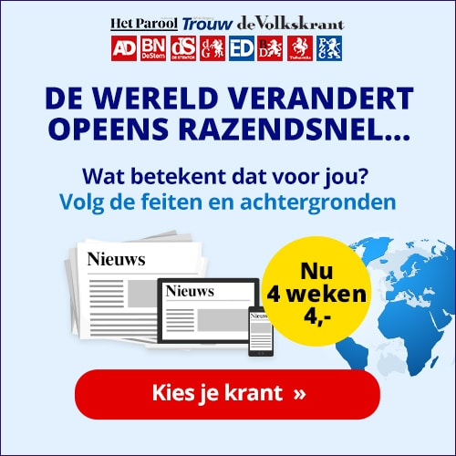 Gratis abonnement op een krant naar keuze. Ontvang 4 weken een landelijke of regiokrant naar keuze en betaal slechts € 1.- per week bezorgkosten.