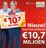 Postcode loterij komt met extra Postcodekanjer