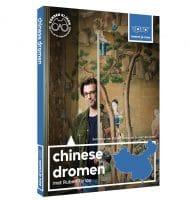 VPRO Gids met gratis dvd Chinese dromen