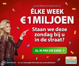 Postcode loterij actie met Gratis HEMA cadeaukaart