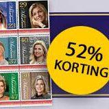 Postzegelvel koningin Máxima van € 9,50voor slechts € 4,50