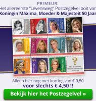 """Officiële """"50 Jaar"""" Koningin Maxima Postzegels"""
