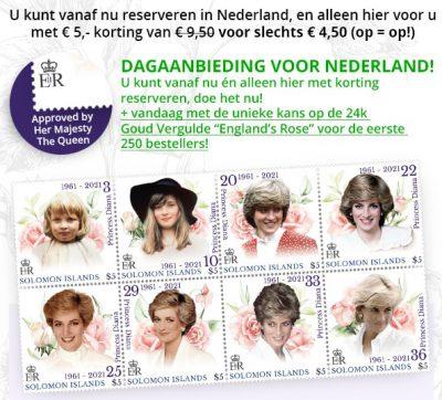Lady Diana Officiële Postzegelvel nu te koop